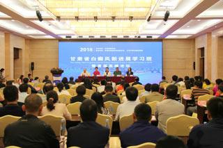 热烈祝贺甘肃省首届白癜风高峰论坛圆满成功